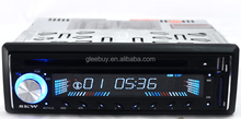 hot saleMP3/MP4 1din car DVD player one din car dvd amp mp5 player Multi-function one din fixed panel car dvd without screen
