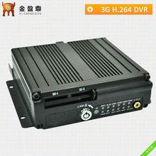 Video del coche con 2 SD Card Motion Detect video del coche digital móvil KD-403