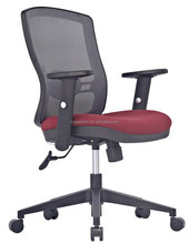 2015 Best Seller Marrit Single Lock Office Staff Chair