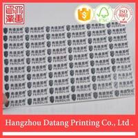 High quality wholesale custom metal adhesive labels