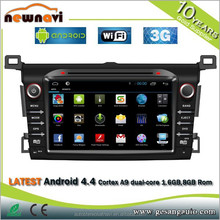 Car electronics & media 2 din android auto dvd gps with BT DVR IPOD TV tuner 3G WIFI AM/FM