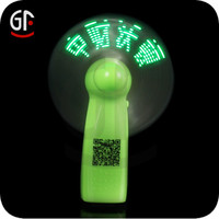Hot New Products for 2015 Customizable Text Handheld Mini Personal Fan