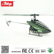 YD-117 New high quantity 2.4G 4ch indoor rc plane