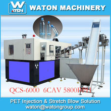 High efficiency and Low production cost plastic can injection blow molding machine