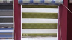 biplicate gradients color zebra blinds, office zebra window curtain design