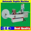 Automatic Embossing & Folding Paper Napkin Tissue Machine