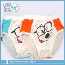 Children in Underwear Pictures Children Underwear trendy boy underwear