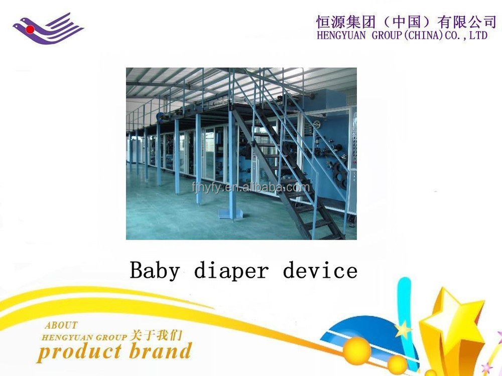baby diaper device