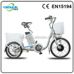 adults electric tricycle with pedal assist