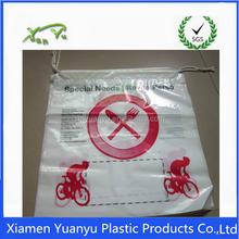 High quality printing customized colored drawstring bag plastic bag sport drawstring bag