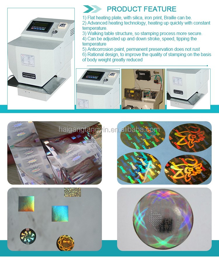 2016 Chine Machine de Marquage À Chaud/Hologramme Imprimante