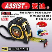 UV sheel ABS body with rubber jacket steel tape measure 71G series in stock