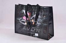 pp woven bag supplier /80gsm non woven shopping bag /folding non woven wedding dress garment bag