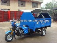 250cc work tricycle for garbage