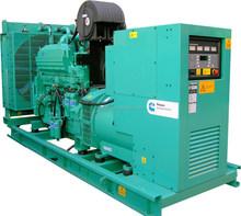 SINGFO Hot Sale 30KVA High Quality Diesel Generator