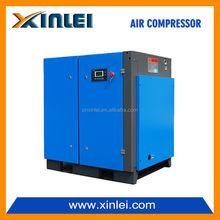 8 bar 10 bar screw air compressor 75HP 55KW mini air compressor JYPM75A-tt26 screw machine.