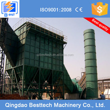2015 whole sale industrial dust removal cyclone dust collector