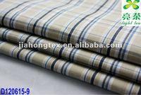 100% cotton chambary yarn dyed fabric