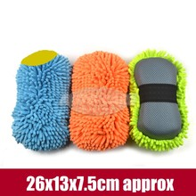 Top Quality Car Washer Ultrafine Fiber Microfiber Chenille Anthozoan Blue Auto Cleaning Sponge Wax Polishing Dust Pad 2IN1
