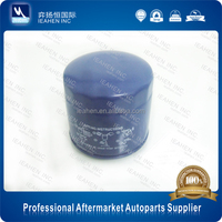 CRB Auto Parts Oil Filter OE:26300-35056 For Getz(TB) 02-06/06-