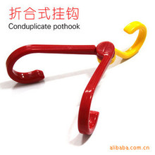 Multifunction Ffoldable hook / hanging shoe rack