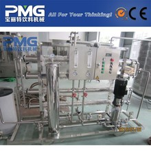 2000L/H reverse osmosis water bottling plant / system / equipment / line