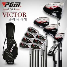 PGM cheap price wholesale china golf clubs set