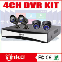 security high quality cctv ahd h.264 4ch dvr kits 2outdoor+2 indoor cameras surveillance system