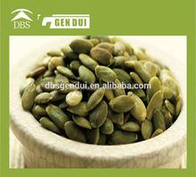 shine skin pumpkin seeds10cm up 10mm up 11cmup 11mm up Pumpkin Seed Kernels Chinese Pumpkin Seeds Kernel