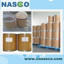 Good quality Baclofen price 1134-47-0