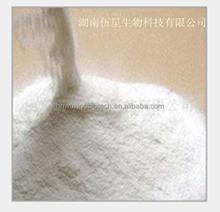 Food Grade USP Standard CPC 95% Pure Bovine Chondroitin Sulfate