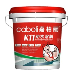 China acrylic polymer emulsion paint/water based waterproof coating