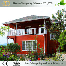 Earthquake Resistant Affordable Comfortable Low Cost Family/Holiday House/Vacational Home