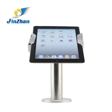 metal stand for ipad with lock display security cable fot tablet