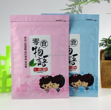 The new snacks monogatari leisure food packaging bag of nuts snacks specialty self-styled mouth general seafood packing bags