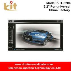 2015 china shenzhen factory 2 din head unit