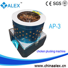 CE approved Poultry slaughtering processing line/ chicken plucking machine AP-3