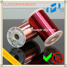 UL professional Low weld temperature B130 thermal class enameled magnet UEW Copper wire for RFID antenna