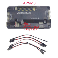 New 2015 APM2.8 ArduPilot Mega APM 2.8 Multicopter Flight Controller Compass & Extension Cable for FPV RC Drone Multirotor