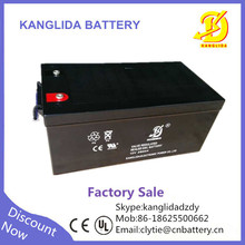 rechargeable 12v 250ah deep cycle battery solar, agm lead acid battery, gel vrla battery manufucturer