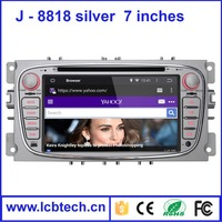 Best selling car dvd portable dvd player car dvd gps 8818-7 with built in WIFI no need connect external WIFI Dongle