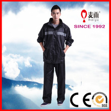 adult raincoat outdoor waterproof japan rain coat
