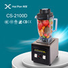 1500w ac household kitchen plastic jar home blender