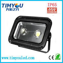 Excellent quality new arrival 120w led flood light aluminum shell