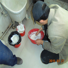 methyl hydroxypropyl cellulose HPMC thickener for base coat