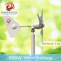 600w low rpm electric wind turbine generator without fuel