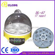 Portable Mini 7 egg incubator for sale/china incubator