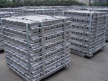 aluminum slug aluminum ingot 99.7