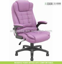 High quality PU leather office recliner chair/lounge chair