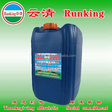 2015 Small water well drilling rigs for sale lubricant oil in china